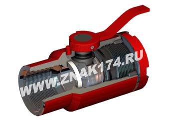 Кран шаровой-3 КШ